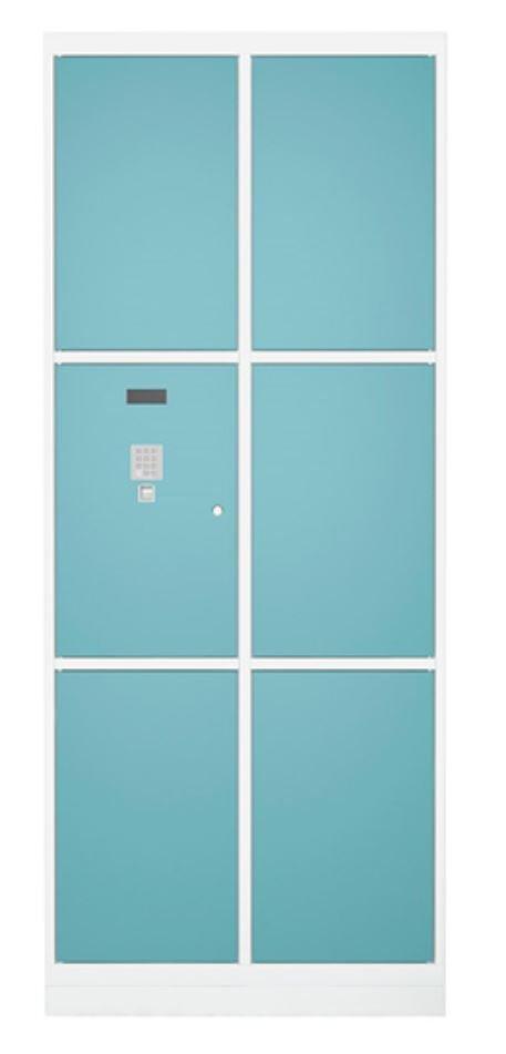 Armário biométrico azul
